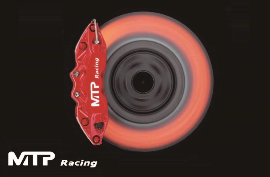 ⚠️ #輪圈尺寸升級了別忘記煞車也要升級‼️